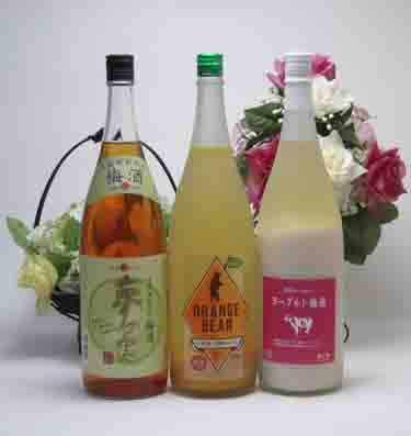 果実酒大瓶3本セット×2 夢の実梅酒2本×日本酒オレンジ(三重県)2本×ヨーグルト梅酒2本 1800ml×6本(福岡県)