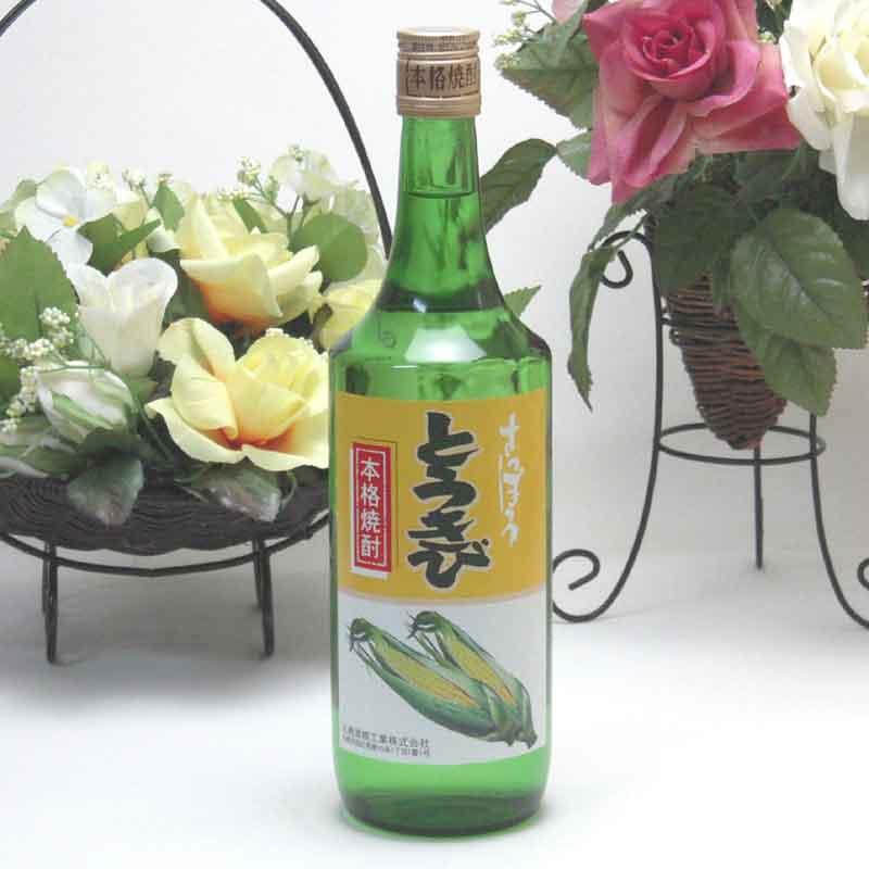 12本セット 札幌酒精 とうきび とうもろこし(北海道)焼酎 720ml×12本