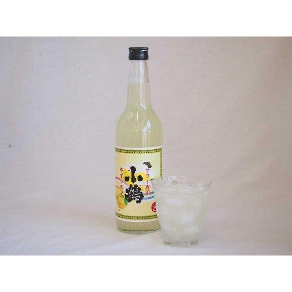 小正醸造 サワー専用ゆずレモン すっぱドライ 小鶴25度 600ml×10本