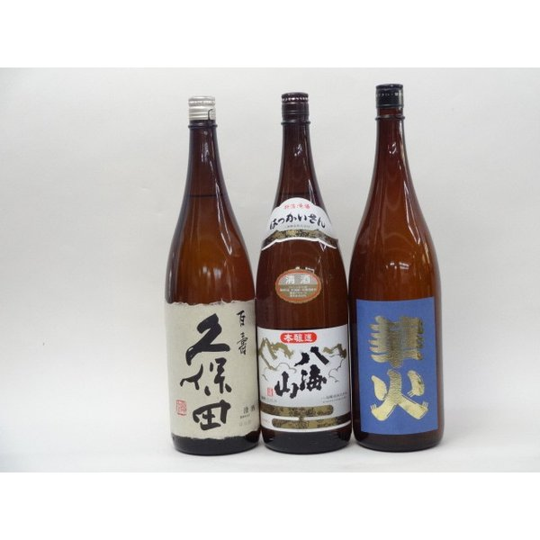 特選日本酒セット 久保田 八海山 華火 スペシャル3本セット(百寿 本醸造 純米)1800ml×3本