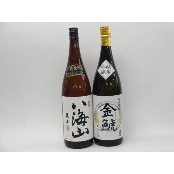 特選日本酒セット 八海山 金鯱 スペシャル2本セット(純米吟醸 純米吟醸)1800ml×2本