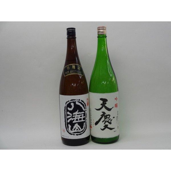 特選日本酒セット 八海山 天慶 スペシャル2本セット(吟醸 吟醸)1800ml×2本