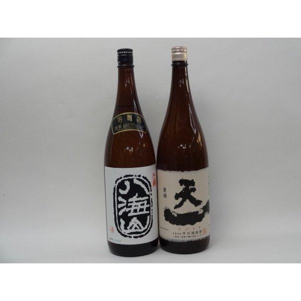 特選日本酒セット 八海山 天一 スペシャル2本セット(吟醸 山廃)1800ml×2本