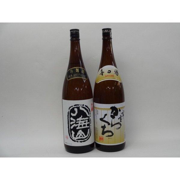 特選日本酒セット 八海山 宮の雪 スペシャル2本セット(吟醸 からくち)1800ml×2本