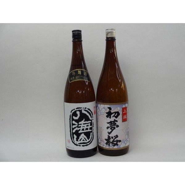 特選日本酒セット 八海山 初夢桜 スペシャル2本セット(吟醸 上撰)1800ml×2本