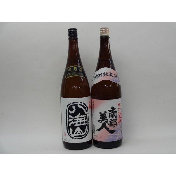 特選日本酒セット 八海山 南部美人 スペシャル2本セット(吟醸 特別純米)1800ml×2本