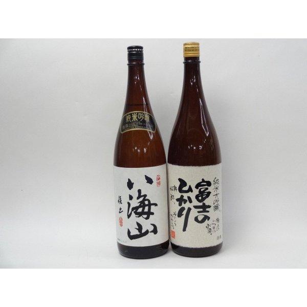 特選日本酒セット 八海山 富士のひかり スペシャル2本セット(純米吟醸・純米大吟醸)1800ml×2本