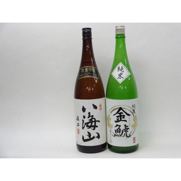 特選日本酒セット 八海山 金鯱 スペシャル2本セット(純米吟醸・純米)1800ml×2本