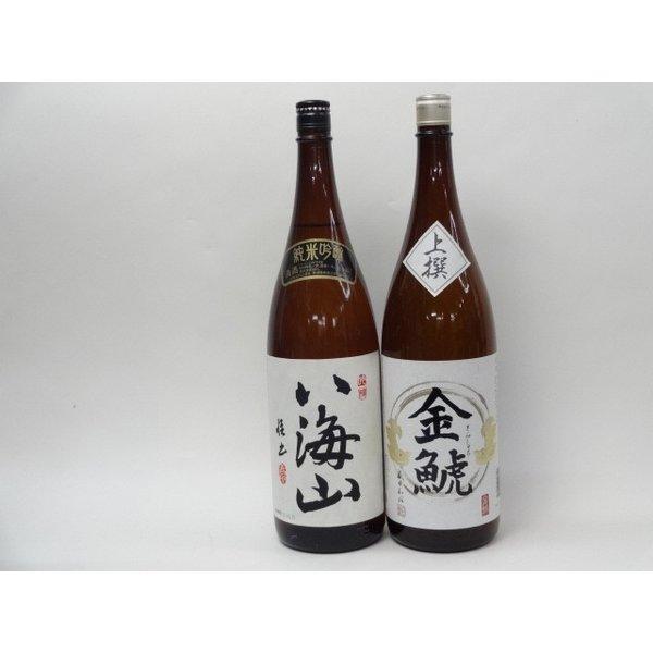 特選日本酒セット 八海山 金鯱 スペシャル2本セット(純米吟醸・上撰)1800ml×2本