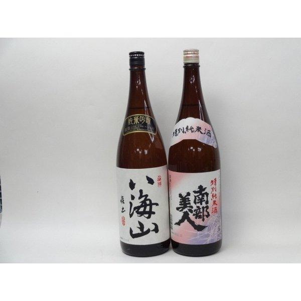 特選日本酒セット 八海山 南部美人 スペシャル2本セット(純米吟醸 特別純米)1800ml×2本