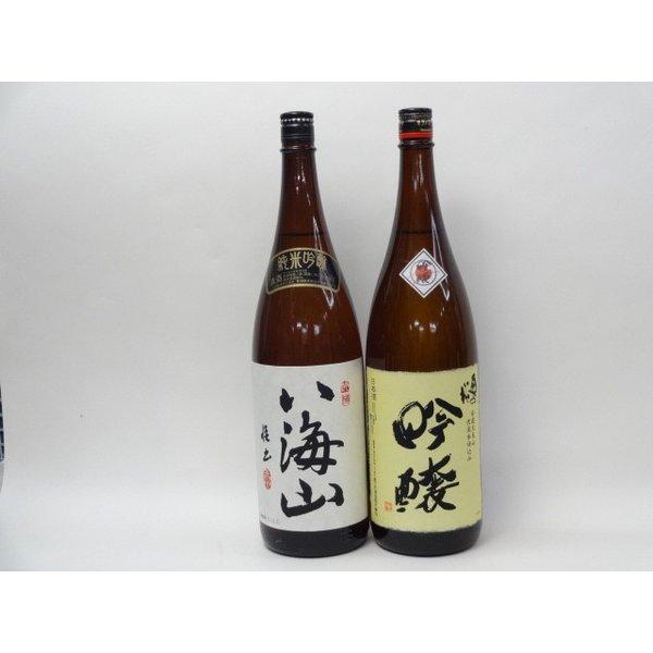 特選日本酒セット 八海山 奥の松 スペシャル2本セット(純米吟醸 吟醸)1800ml×2本