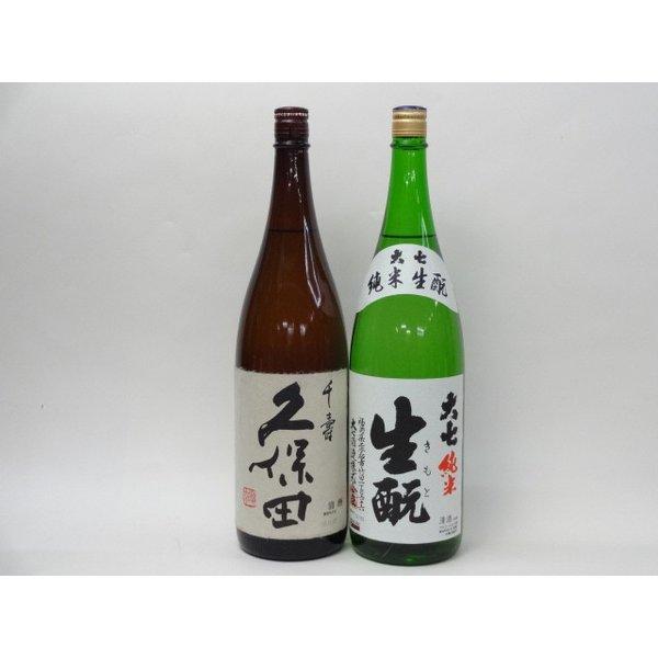 特選日本酒セット 久保田 大七 スペシャル2本セット(千寿 純米)1800ml×2本