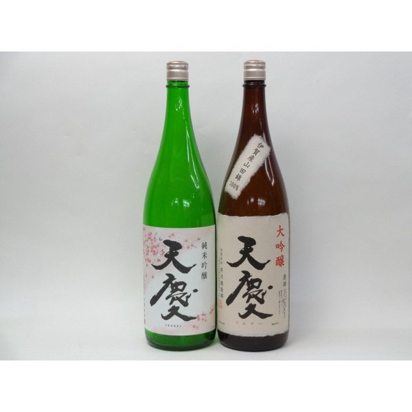 特選日本酒セット 天慶 2本セット(大吟醸 純米吟醸)1800ml×2本 早川酒造