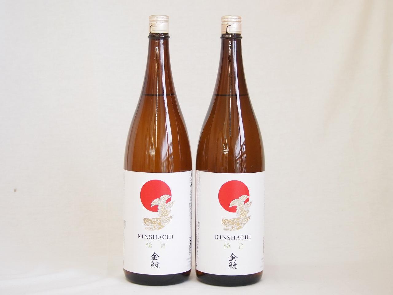 特選日本酒セット 金鯱極旨2本セット1800ml×2本 金しゃち酒造