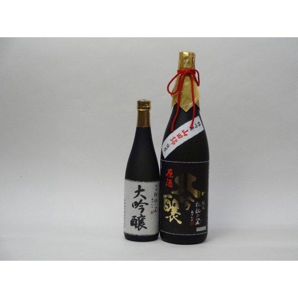 特選日本酒セット 杜氏の里 2本セット (大吟醸720ml×1本 1800ml×1本) 2本セット 頚城酒造