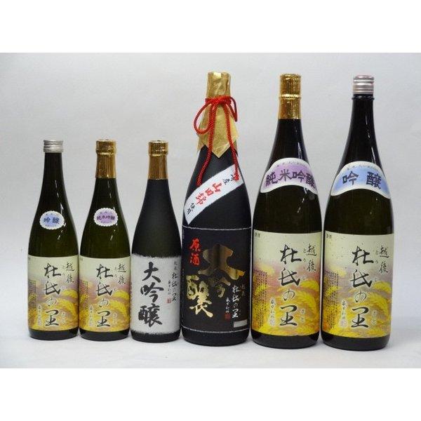 特選日本酒セット 杜氏の里 6本セット(大吟醸 純米吟醸 吟醸)720ml×3本 1800ml×3本 6本セット 頚城酒造