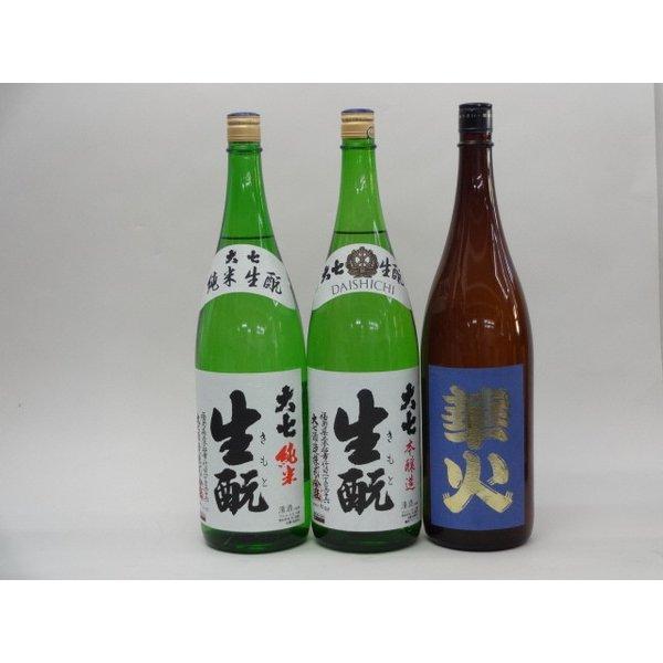 特選日本酒セット 大七 華火 3本セット 大七生もと(純米 本醸造) 華火(原酒) 1800ml×3本 3本セット 大七酒造 安