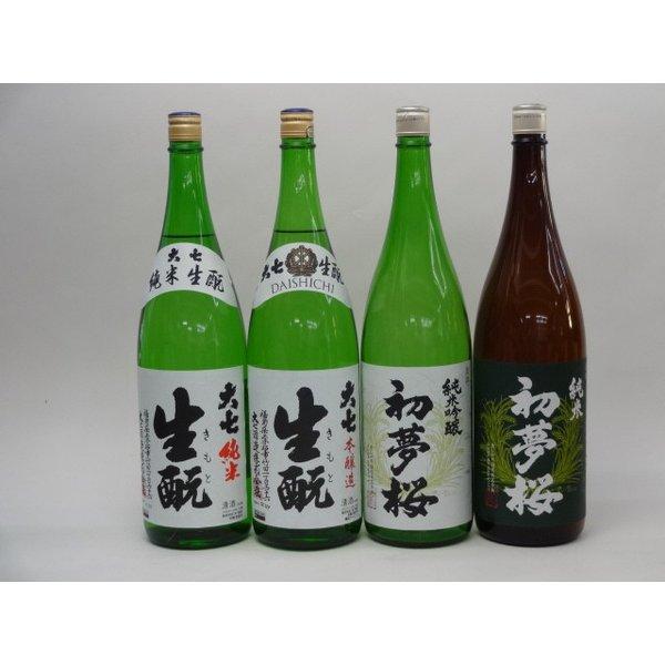 特選日本酒セット 大七 初夢桜 4本セット 大七生もと(純米 本醸造) 初夢桜(純米吟醸 純米) 1800ml×4本 4本セット