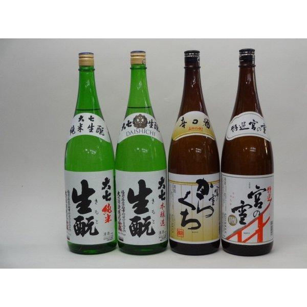 特選日本酒セット 大七 宮の雪 4本セット 大七生もと(純米 本醸造) 宮の雪(辛口 特選) 1800ml×4本 4本セット 大