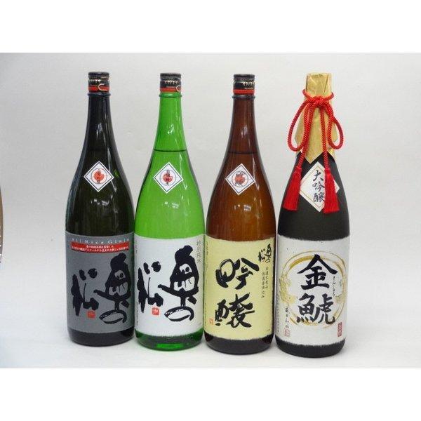 特選日本酒セット 奥の松 金鯱 4本セット 奥の松(特別純米 吟醸 全米吟醸) 金鯱(大吟醸) 1800ml×4本 4本セット