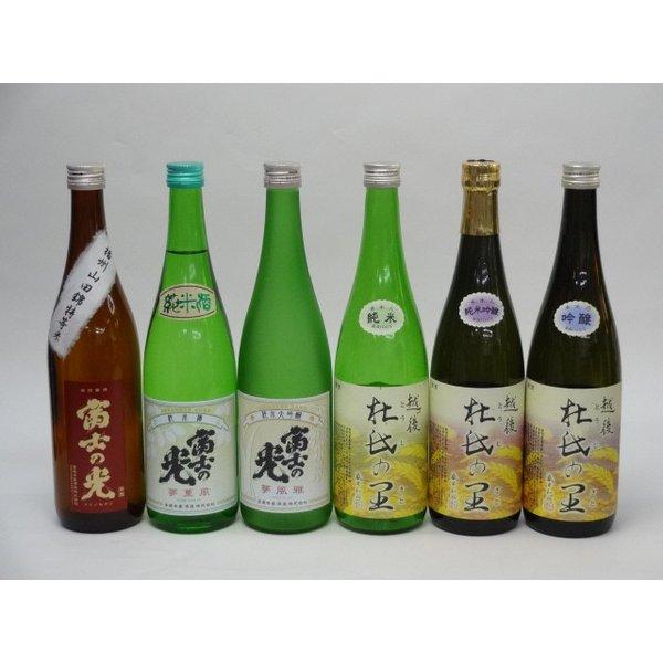特選日本酒セット 富士の光 杜氏の里 6本セット 富士の光(純米 純米大吟醸 山田錦) 杜氏の里(純米 吟醸 純米吟醸) 720