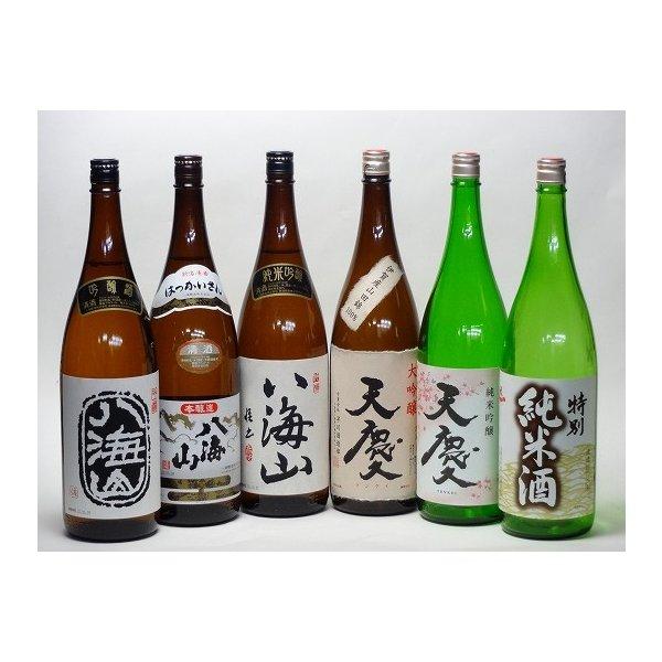 特選日本酒セット 八海山(新潟) 早川酒造(三重)スペシャル6本セット(吟醸 本醸造 純米吟醸)(大吟醸 純米吟醸 純米)180