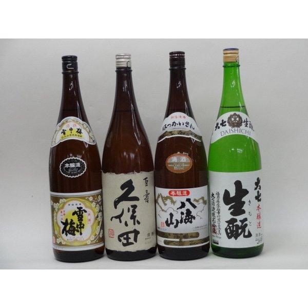 特選日本酒セット 雪中梅 久保田 八海山 大七 スペシャル4本セット(百寿 本醸造)1800ml×4本