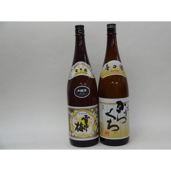 特選日本酒セット 雪中梅 宮の雪 スペシャル2本セット(本醸造 からくち)1800ml×2本