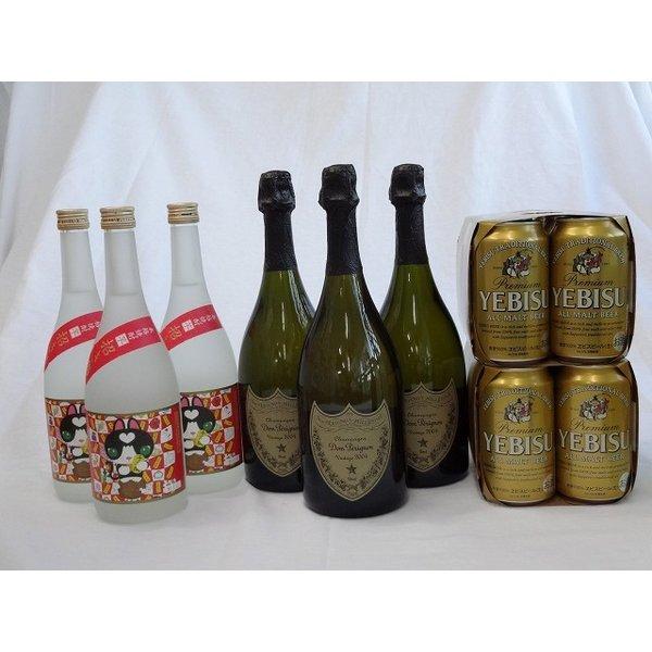 パーティー祝乾杯酒 22人分セット ドンペリニヨン 白 正規輸入品750ml×3本 (100ml×22人分) 本坊酒造 津貫貴匠