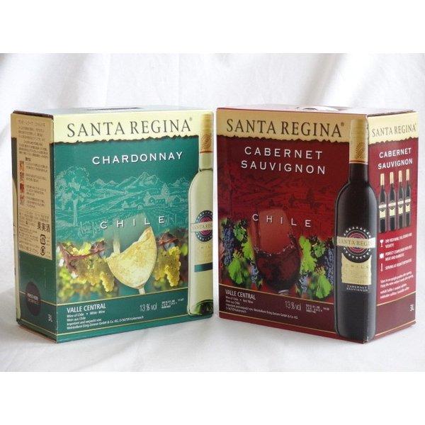 ワインセット 4本セット チリ大容量飲み比べセット(サンタ・レジーナ カベルネ・ソーヴィニヨン 赤ワイン フルボディ3000ml