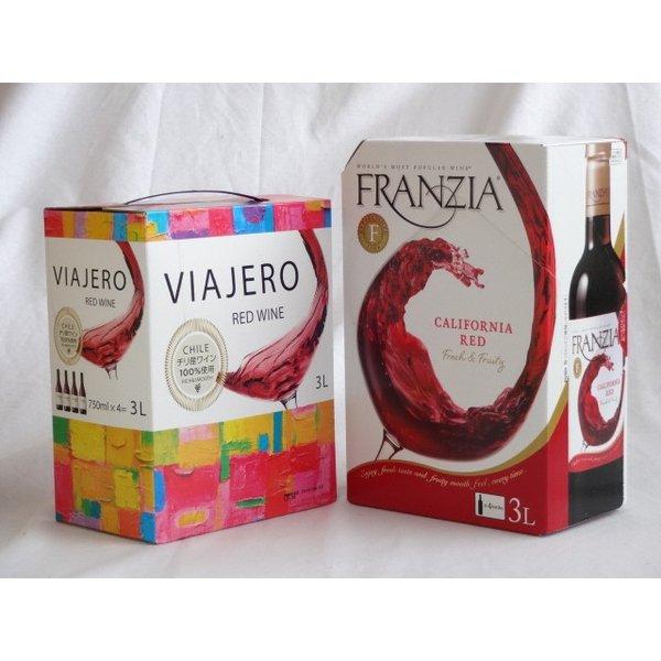 ワインセット 3セット 大容量飲み比べセット(ヴィアヘロ 赤ワイン ミディアムボディ 3000ml×2本 フランジア カリフォル
