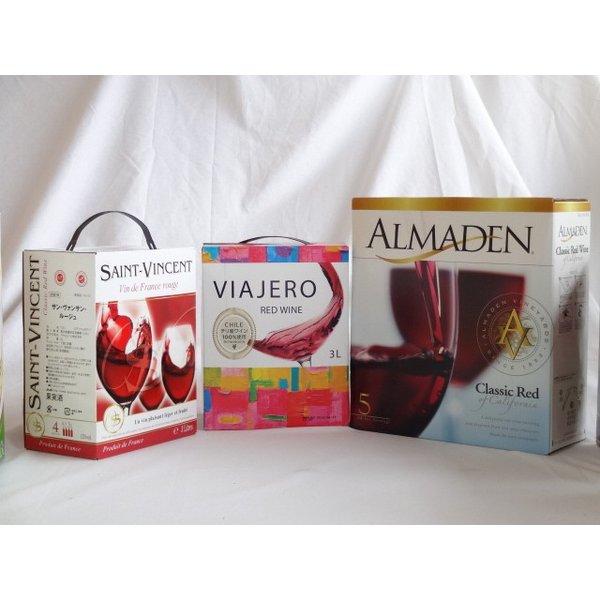 ワインセット 3セット 大容量飲み比べセット(サン ヴァンサン ルージュ フランス 赤ワイン ミディアムボディ 3000ml×3