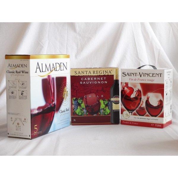 3セット カリフォルニア産チリ産フランス産大容量赤ワイン飲み比べセット(アルマデン クラシック カリフォルニア レッド 赤ワイン