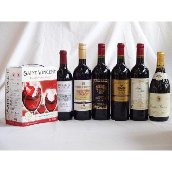 【最大2000円オフクーポン26日1:59迄】ワインセット フランス産大容量赤ワイン飲み比べセット(サン ヴァンサン ルージュ フランス 赤ワイン ミディアムボディ 3000