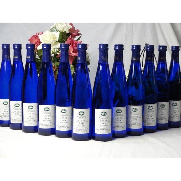 ワインセット シャンモリワイン12本セット(ナイアガラ12本) 国産ぶどう100%使用 500ml×12本 盛田甲州ワイナリー(