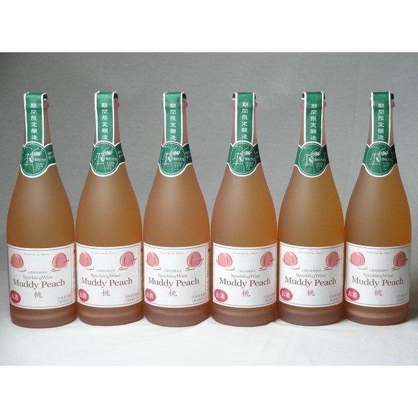 ワインセット 国産スパークリングワイン6本セット マディピーチ(桃)  (山梨県) 750ml×6本