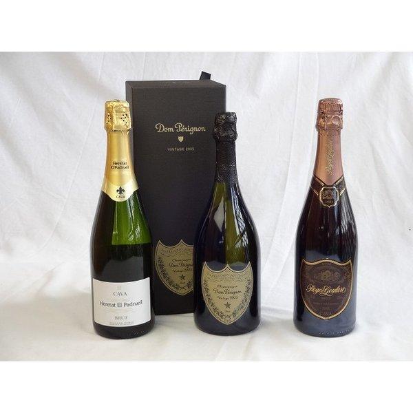 ドンペリ スパークリングワイン ロゼ白 飲み比べ 3本セット ドンペリギフトボックス付きドンペリ白・ロジャー グラート カヴァ