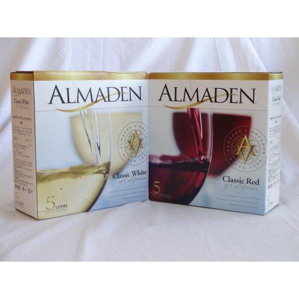 ワインセット 2本セット カリフォルニア大容量飲み比べ赤白ワインセット(アルマデン クラシック カリフォルニア レッド ミディア