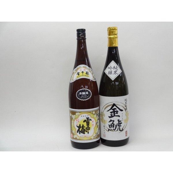特選日本酒セット 雪中梅 金鯱 スペシャル2本セット(本醸造 純米吟醸)1800ml×2本
