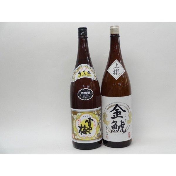 特選日本酒セット 雪中梅 金鯱 スペシャル2本セット(本醸造 上撰)1800ml×2本