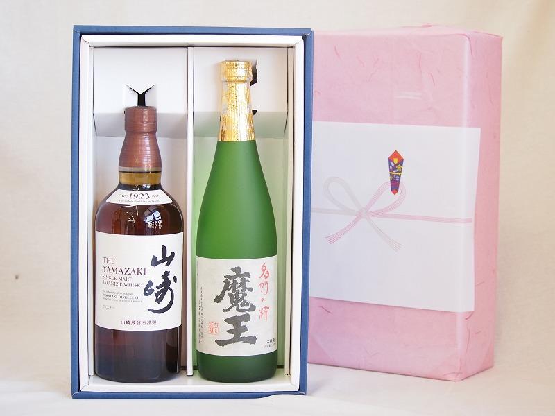 感謝贈り物ボックス 洋酒焼酎2本セット(ウイスキー山崎700ml 芋焼酎魔王720ml)