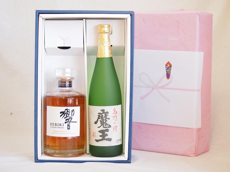 感謝贈り物ボックス 洋酒焼酎2本セット(ウイスキー響700ml 芋焼酎魔王720ml)