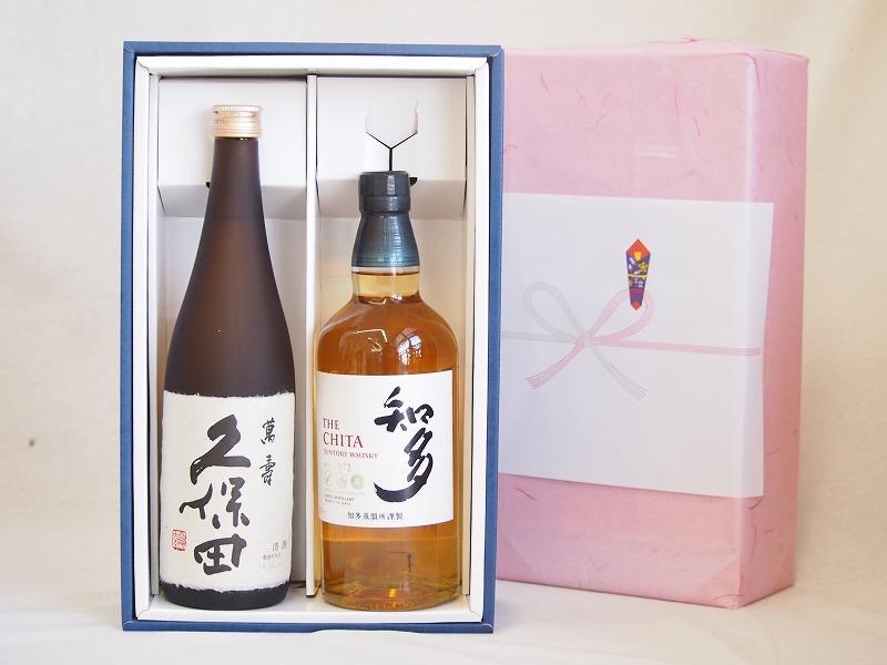 感謝贈り物ボックス 洋酒日本酒2本セット(ウイスキー知多700ml 純米大吟醸久保田 720ml)
