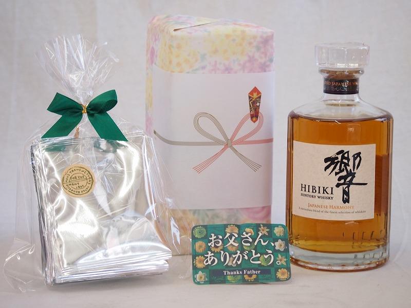 父の日 ウイスキーセット おとうさんありがとうドリップコーヒー5セット(サントリーウイスキー響〈JAPANESE HARMONY〉720ml) 父の日カード付