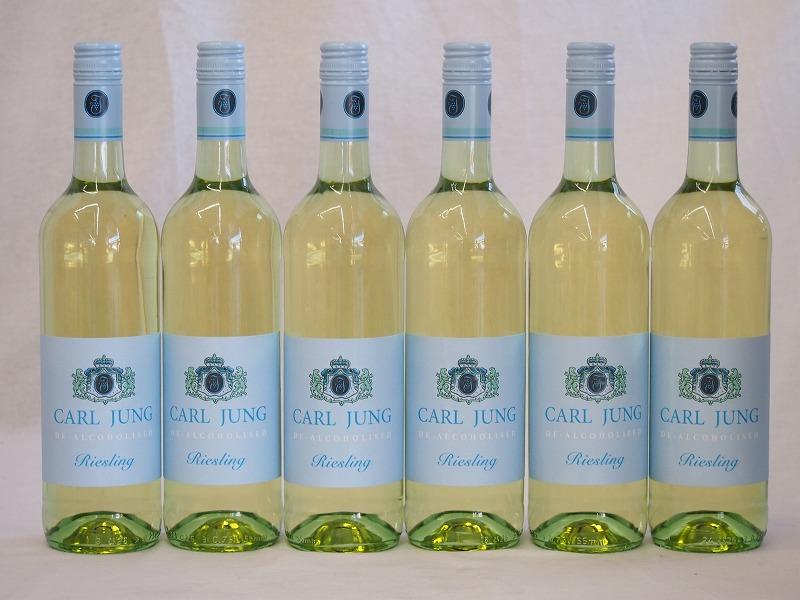 贈り物ギフトセット包装 熨斗 メッセージカード無料 ドイツ脱アルコール白ワイン 750ml×6 ドイツ カールユングリースリング 内祝い 送料無料 激安 お買い得 キ゛フト