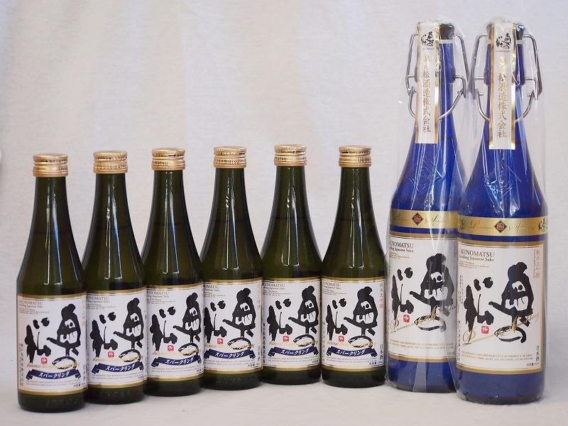スパークリング日本酒中小7本セット 純米大吟醸 奥の松(福島県)720ml×2 290ml×6
