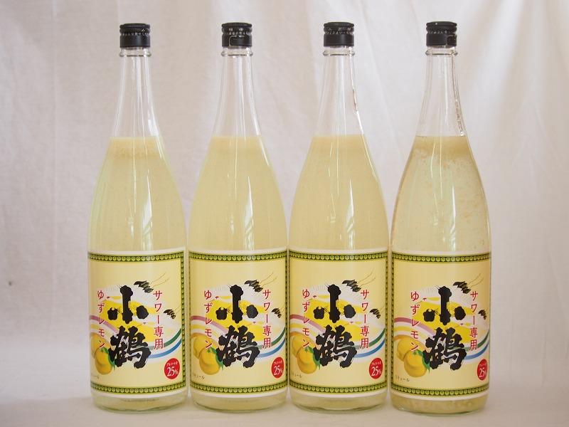 すっぱドライ サワー専用 ゆずレモン 25度 小鶴醸造(鹿児島県)1800ml×4