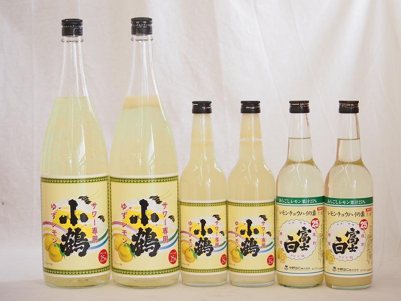 レモンチューハイの素大小6本セット 25度 小鶴 富士白 1800ml×2 600ml×4