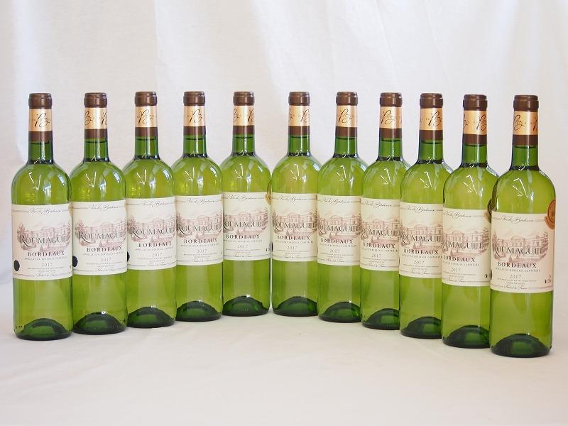 フランス 金賞受賞白ワイン ルーマゲ ボルドー2017 750ml×11本