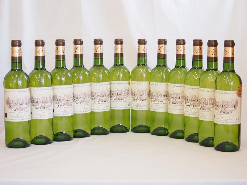 フランス 金賞受賞白ワイン ルーマゲ ボルドー2017 750ml×12本